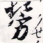HNG064-0022
