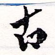 HNG064-0027