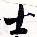 HNG064-0041