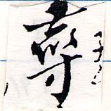 HNG064-0059