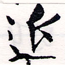 HNG064-0064