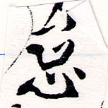 HNG064-0071