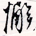 HNG064-0080