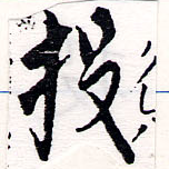 HNG064-0082