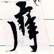 HNG064-0088