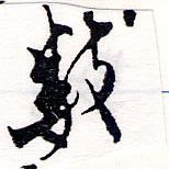 HNG064-0095
