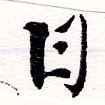 HNG064-0097