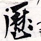 HNG064-0117