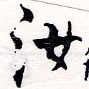 HNG064-0124