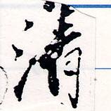 HNG064-0126