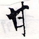 HNG064-0135