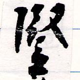 HNG064-0151