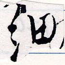 HNG064-0156