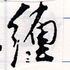 HNG064-0158