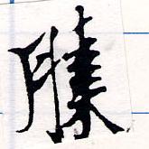 HNG064-0162