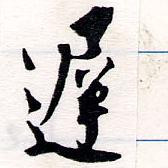 HNG064-0190