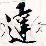 HNG064-0192