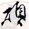 HNG064-0203