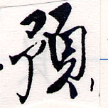 HNG064-0204
