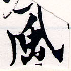 HNG064-0206