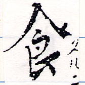 HNG064-0207
