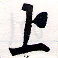 HNG064-0217