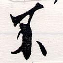 HNG064-0219