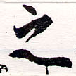 HNG064-0226