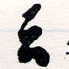 HNG064-0232