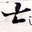 HNG064-0234