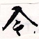 HNG064-0239