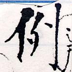 HNG064-0252