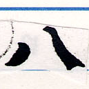 HNG064-0266
