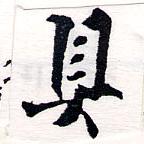 HNG064-0269