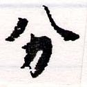HNG064-0273