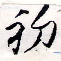 HNG064-0275