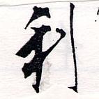 HNG064-0277