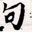 HNG064-0302