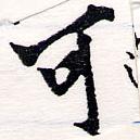 HNG064-0304