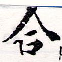 HNG064-0305