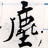 HNG064-0328