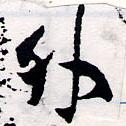 HNG064-0330