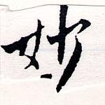 HNG064-0342