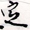 HNG064-0348