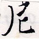 HNG064-0358