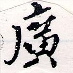 HNG064-0370