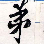 HNG064-0372