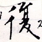 HNG064-0377