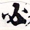 HNG064-0383