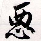 HNG064-0394